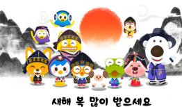 Câu chúc đúng trong ngữ pháp tiếng Hàn nhân dịp năm mới