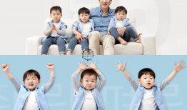 Chính thức đóng máy chương trình truyền hình bộ ba Daehan-Minguk-Manse