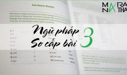 Ngữ pháp tiếng Hàn sơ cấp bài 3