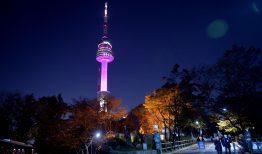 Seoul – Núi Namsan, ngọn núi biểu tượng của  thủ đô Hàn Quốc