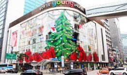 Những điểm hẹn lung linh mùa giáng sinh an lành tại Hàn Quốc  (Phần 1)