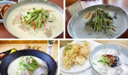 5 món ăn bạn nhất định phải thử khi đi du lịch Hàn Quốc vào mùa hè