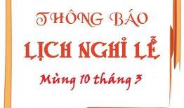 Thông báo lịch nghỉ ngày Giỗ tổ Hùng Vương ( 10/3/2018 Âm lịch)