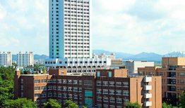 Thông tin về trường đại học Woosuk
