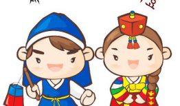 Lớp tiếng Hàn dành cho cô dâu tại Hải Phòng
