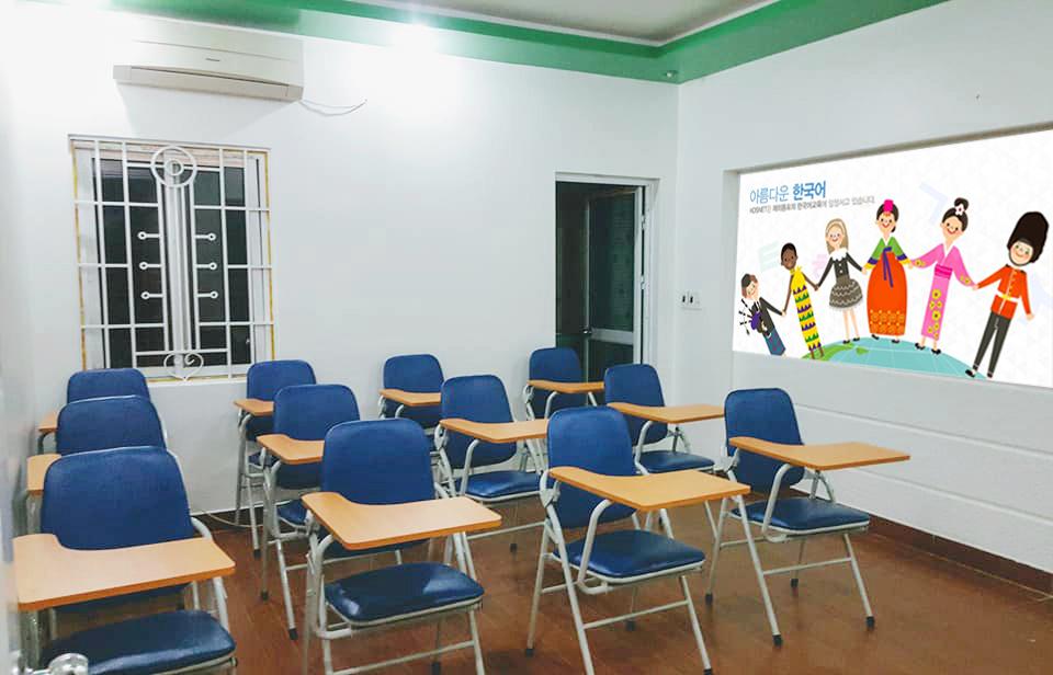 Phòng học tại trung tâm