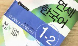 Giáo trình Yonsei 1-2
