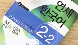 Giáo trình Yonsei 2-2