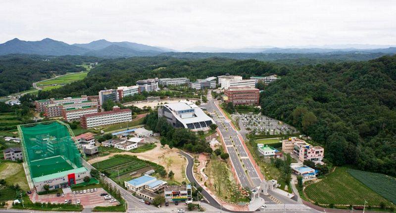 Trường cao đẳng nghề khoa học Andong