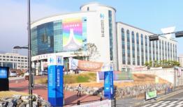 MARANATHA chính thức làm đại diện tuyển sinh cho trường đại học Shinhan Hàn Quốc