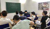 Lịch khai giảng lớp tiếng Hàn sơ cấp 2 ở Hải Phòng