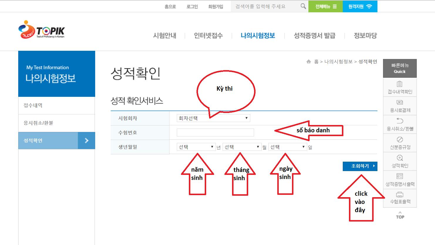 Hướng dẫn kiểm tra điểm thi topik tiếng Hàn