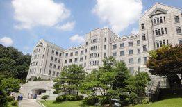 Tìm hiểu về chương trình đào tạo tại trường đại học Yonsei