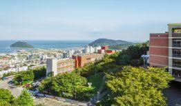 Thông tin về đại học Kosin – Kosin university