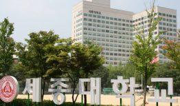 Chính sách học bổng hấp dẫn của đại học Sejong Hàn Quốc