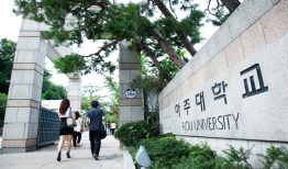 Các trường đại học tốt nhất ở thành phố Suwon Hàn Quốc