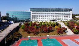 Các trường đại học đào tạo ngành Kinh tế tốt nhất ở Hàn Quốc