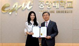 Học bổng du học Hàn Quốc ngành truyền thông