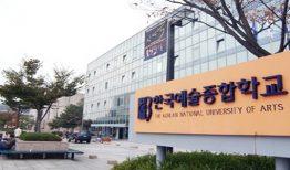 Học bổng, chương trình đào tạo tại đại học nghệ thuật quốc gia Seoul