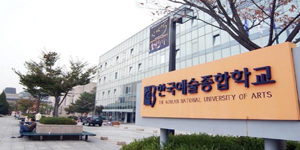 Đại học nghệ thuật quốc gia Seoul