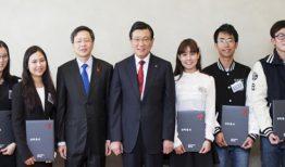 Kinh nghiệm xin học bổng chính phủ Hàn Quốc