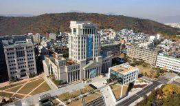 Tìm hiểu thông tin trường đại học Hankuk tại Hàn Quốc
