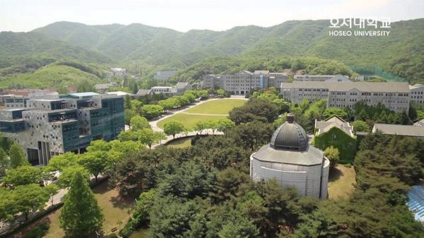 Đại học Hoseo