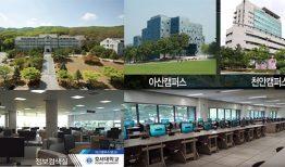 Đại học Hoseo – điểm đến du học lý tưởng dành cho du học sinh