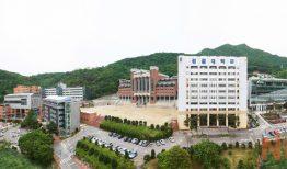Thông tin về đại học Sungkyul Hàn Quốc