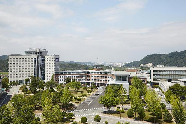 Đại học quốc gia Andong