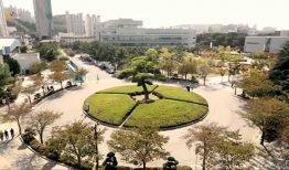 Thông tin các ngành đào tạo, học phí tại đại học quốc gia Pukyong