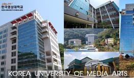 Đại học nghệ thuật truyền thông Korea – điểm đến lý tưởng cho các bạn đam mê nghệ thuật