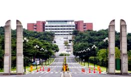 Đại học Gyeongju – Trường đi đầu trong lĩnh vực du lịch và năng lượng hạt nhân