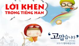 Các cách nói khen ngợi trong tiếng Hàn