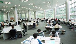 Đại học khoa học và công nghệ Pohang (Postech) đào tạo những ngành gì?