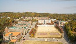 Các ngành đào tạo, học phí của trường đại học Kookje
