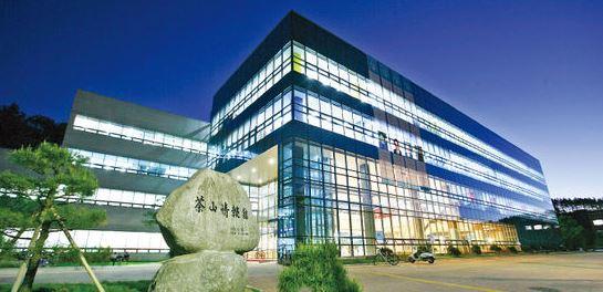 Đại học Công nghệ và Giáo dục Hàn Quốc