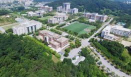 Cập nhật học phí của trường đại học Sunmoon năm học 2019 – 2020
