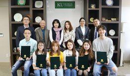 Các loại học bổng du học Hàn Quốc từ các tổ chức, doanh nghiệp