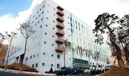 Tìm hiểu thông tin về trường đại học Joongbu