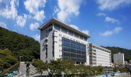 Đại học Eulji – Trường hàng đầu Hàn Quốc về sức khỏe y tế