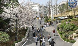 """Điểm danh những trường đại học có học phí """"đắt đỏ"""" nhất ở Hàn Quốc"""